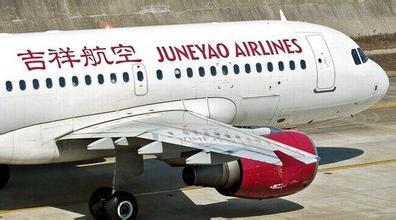 没有证件可以坐飞机吗!